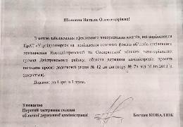 Конфлікт Новодністровська з Сокирянами - історія з продовженням