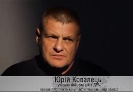 У Чернівцях від ускладнень коронавірусу помер активіст Юрій Ковалець