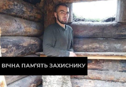 На Сході країни від рук російських найманців загинув 24-річний солдат з Буковини Ярослав Карлійчук