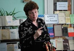 Померла відома професорка-мовознавиця з Чернівців Надія Бабич