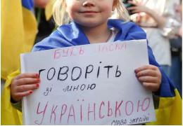 Українська мова витісняє російську, вона стає політичним інструментом і це добре – професор