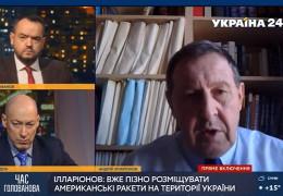 Напад Росії на Україну: екс-радник Путіна назвав дату