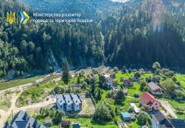 Буковинським гуцулам на замітку: уряд оновив перелік гірських населених пунктів