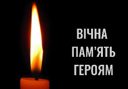 Живий коридор у Глибоці і прощання з Героєм у рідному селі: 16 квітня поховають загиблого на Сході захисника-буковинця Ярослава Карлійчука
