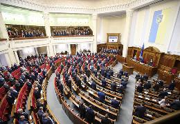 Рада в першому читанні підтримала законопроект про позбавлення волі за недостовірне декларування