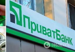 ПриватБанк продадуть приватному власнику: коли, навіщо і як позначиться на українцях