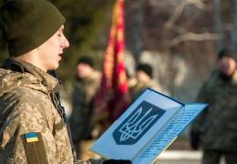 Зеленський підписав закон про призов на військову службу резервістів в особливий період