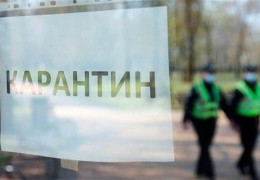 """Чернівецька область вже завтра може вийти з """"червоної зони"""" карантину"""