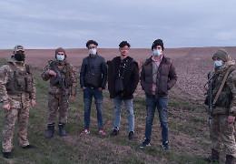 На Буковині троє мароккМароккоанців, які навчались у Харкові, спробували порушити державний кордон з Румунією