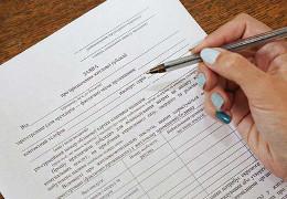 Українці мають подати нові заявки на отримання субсидій