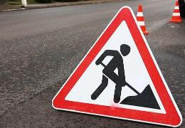 У Чернівцях планують відремонтувати вулицю Кишинівську