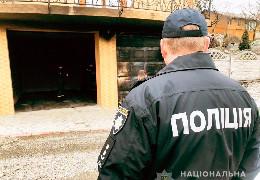 """Поліцейські відпрацьовують декілька версій підпалу """"коктейлем Молотова"""" будинку голови Чагорської громади Георгія Коблюка"""