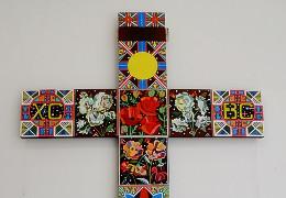 Напередодні Великодніх свят у Центрі культури Вернісаж відкрилася виставка «Велична Біблія»
