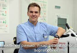 Михайло Гринько, лікар-реабілітолог, ортопед, вертебролог: Людині, яка хворіє на COVID-19 у нескладній формі, можна і потрібно виходити на прогулянку