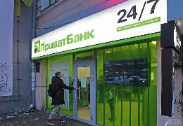 ПриватБанк і Ощадбанк продадуть: що буде з вкладами українців
