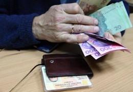 Повернуть частину податків, але позбавлять соціальної допомоги: українцям готують чергову масштабну реформу