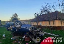 У страшній ДТП на Вижниччині загинув водій Audi
