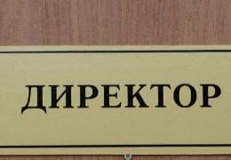 Міський голова Роман Клічук пообіцяв грандіозне «перезавантаження» директорів чернівецьких шкіл