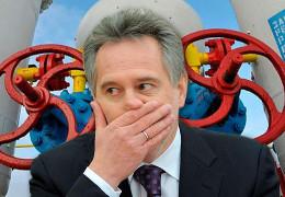РНБО може ввести санкції проти облгазів Фірташа, в тому числі й проти Чернівцігазу