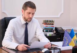Бойко повернув громаді комунальне майно на території обласної дитячої клінічної лікарні, яке облрада часів Мунтяна надала комерційній структурі