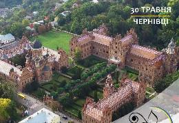 """Етно-фестиваль """"Обнова-фест"""" вперше відбудеться на території ЧНУ і буде присвячений 30-літтю Незалежності України"""