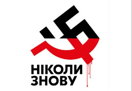 Соцмережі підкорює новий символ Дня пам'яті від українського художника