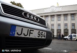 Зеленський підписав закони щодо тимчасового спрощення митного оформлення євроблях
