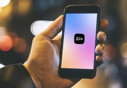 """17 травня в урядовому мобільному додатку ДІЯ з'являться """"революційні"""" послуги"""