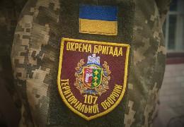 Буковинців запрошують на службу за контрактом у військовому резерві територіальної оборони