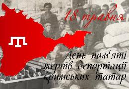 Ми не пробачимо анексію Криму – Зеленський