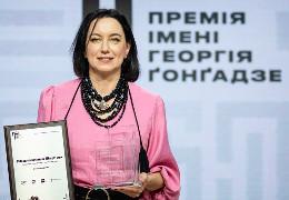 Журналістка Мирослава Барчук стала лауреаткою Премії імені Георгія Ґонґадзе 2021