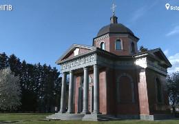 Аграрій з Чернігова побудував власний мавзолей за 3 мільйони доларів. І це не жарт