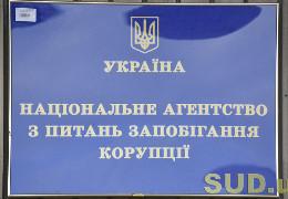 НАЗК взялося за двох нардепів: Папієва і Рабіновича. У чому їх підозрюють