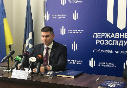 У Чернівцях офіційно презентували окремий відділ Державного Бюро Розслідувань (ДБР)