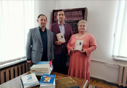 У Чернівцях відбулася презентація бібліографічного покажчика «Осип Безпалко» - унікального видання про міністра праці часів УНР