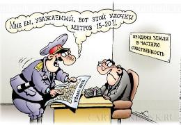 """Світлана Ісаченко: """"Як стати власником санаторію """"Брусниця"""" та 8 га його землі за сущі копійки"""""""
