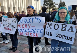 """Більшість депутатів-""""слуг"""" від Буковини голосували за внесення у порядок денний Ради законопроекту, спрямований проти розвитку української мови"""