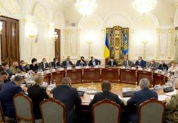 Зеленський скликає на п'ятницю засідання РНБО: про що будуть говорити