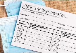 В Україні видаватимуть свідоцтва про вакцинацію для виїзду за кордон: як оформити
