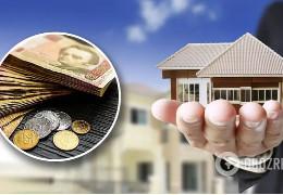 Українці зобов'язані заплатити податки за свої квартири влітку: скільки і коли доведеться віддати