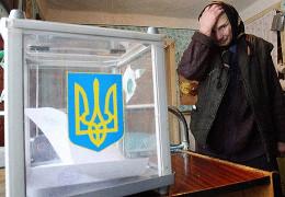 ЦВК хоче зменшити кількість виборчих округів в Україні з 225-ти до 202-х: скільки їх буде в Чернівецькій області?