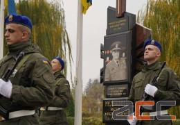 У Чернівцях суд скасував перейменування вулиці на честь Героя АТО