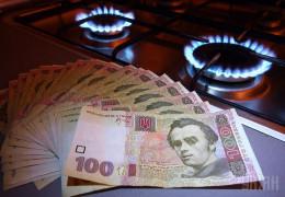 За розподіл газу боржники вже сплачують «Чернівцігазу» в примусовому порядку