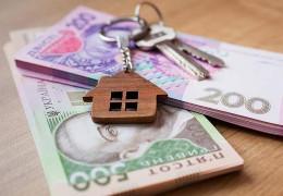 Податок на нерухомість: кому й скільки треба платити?