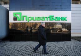 В Україні продадуть ПриватБанк і Ощадбанк: що чекає клієнтів