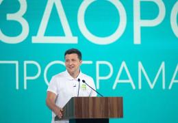 Для українців віком 55+ Зеленський хоче запровадити обов'язкові медогляди