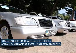 Бойко піде слідами Ратуші: величезний автопарк чиновників облради виставлять на аукціон