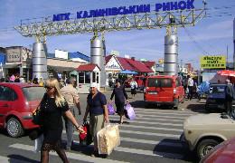 Відбулося перше засідання Громадської спостережної ради КП «Калинівський ринок»