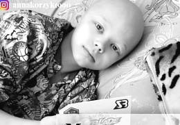 Жінка благає допомогти врятувати її онкохворого сина - 11-річного Максима Салтикова