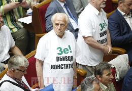"""""""Зе! Вбивця Конституції"""": Автори Основного Закону Хмара і Шишкін встали на знак протесту під час виступу Зеленського в Раді"""